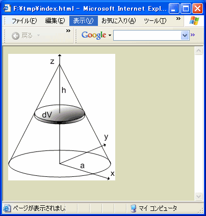 fig01.png