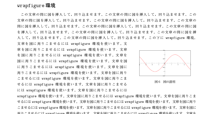 fig6.png